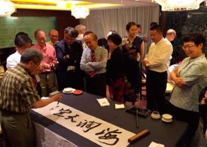 Dec_Hu_Ching-San_calligraphy_demonstration