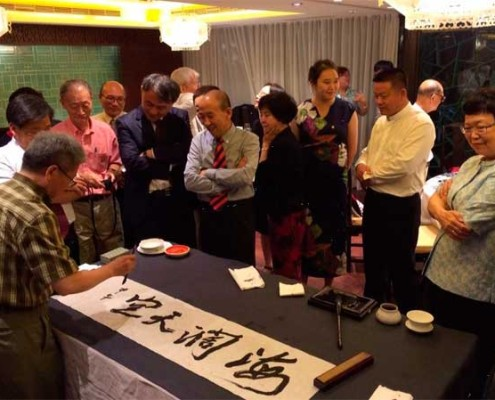 Dec_Hu_Ching-San_calligraphy_demonstration