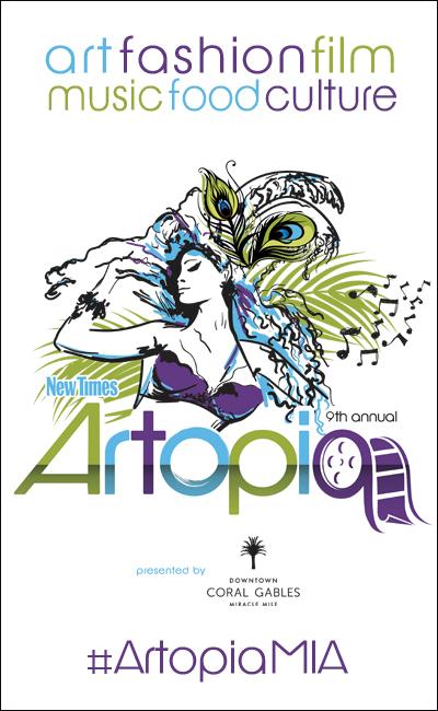 Artopia 2017